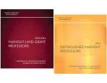 McKnight brochures