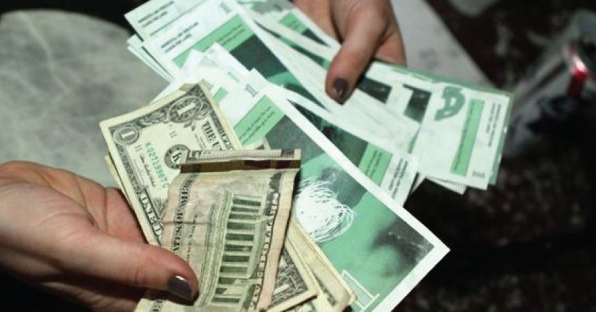 MAWLL Money